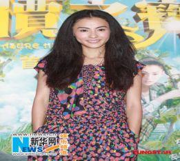 Trương Bá Chi sẽ trở lại với sự nghiệp ca hát